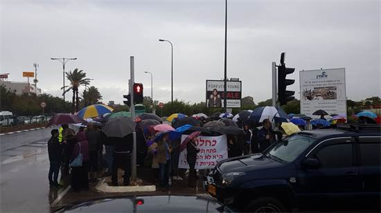 """הפגנה / צילום: מטה מאבק תושבי פ""""ת-סירקין"""