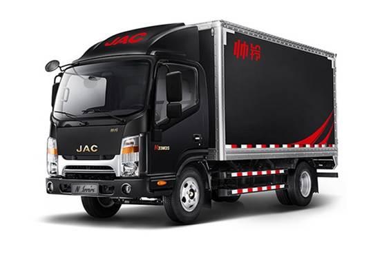 משאית של JAC / צילום: יחצ