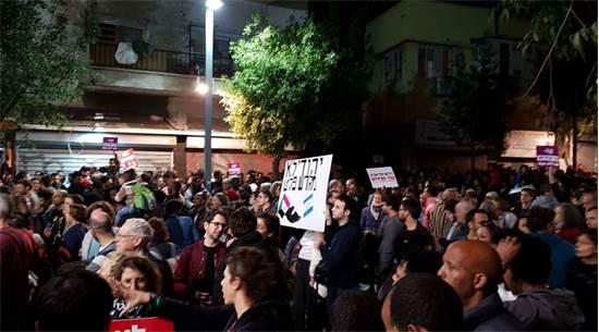 ההפגנה היום / צילום: תומר פינס
