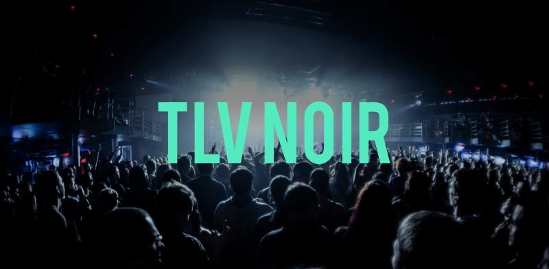 TLV NOIR / צילום: שאטרסטוק