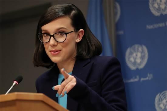 """מילי בובי בראון נואמת במליאת האו""""ם / צילום: Reuters"""
