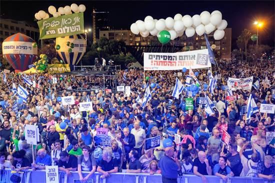 עצרת 23 שנה לרצח רבין / צילום: שלומי יוסף