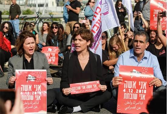 מוסי רז, תמר זנדברג ומיכל רוזין במחאת הנשים נגד אלימות / צילום: שלומי יוסף