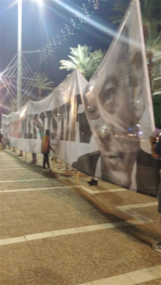 """מחאת חוק הלאום: שלט עם תמונתו של נתניהו והכיתוב """"crimeminister"""" / צילום: שירי דובר"""