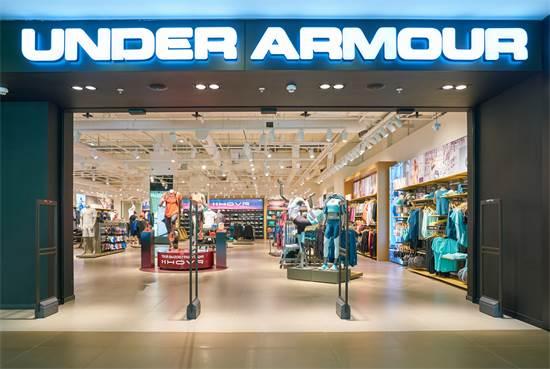 חנות אנדר ארמור / צילום: Shutterstock