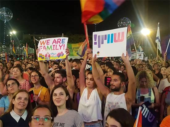 המפגינים בעצרת השוויון / צילום: איל יצהר
