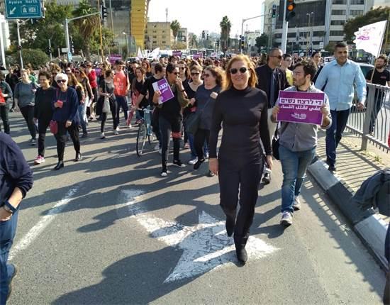 ציפי לבני במחאת הנשים נגד אלימות