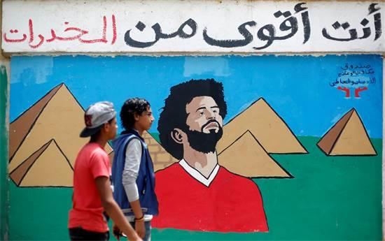 ציור קיר של מוחמד סלאח בקהיר / צילום: רויטרס Amr Abdallah Dalsh