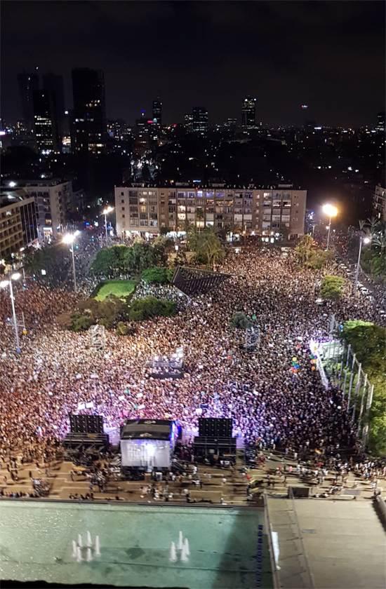 הפגנת השוויון בכיכר רבין / צילום: מיכאל לכיש