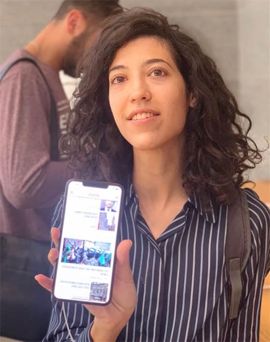 יסמין יבלונקו עם אייפון XS Max. גדול, ולא קל לתפעול ביד אחת