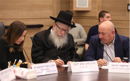 יעקב ליצמן / צילום: איציק הררי, דוברות הכנסת
