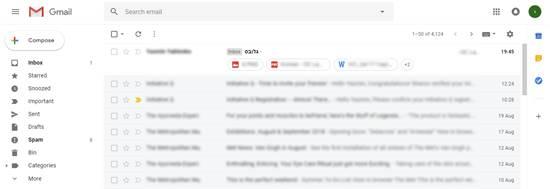 הודעה עם קבצים מצורפים בתיבת הדואר הנכנס / צילום: יסמין יבלונקו