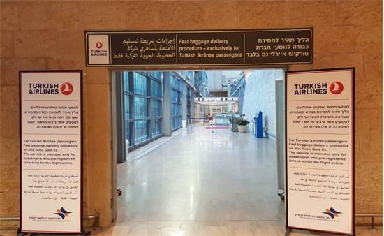 """כניסה לעמדות הצ'ק אין של טורקייש אירלייינס / צילום: יח""""צ"""