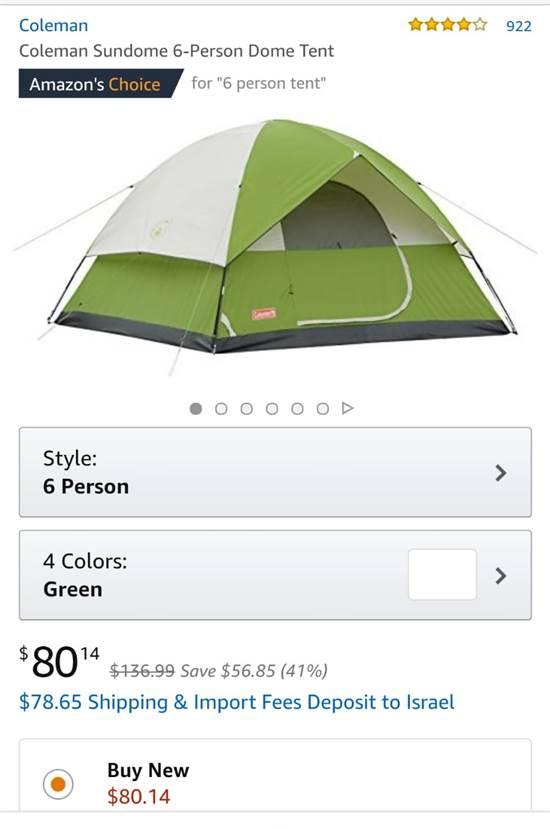אוהל של קולמן / צילום מסך מאמזון