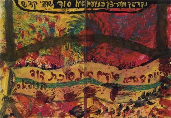 יצירה של משה גרשוני / צילום: באדיבות גלריה גבעון