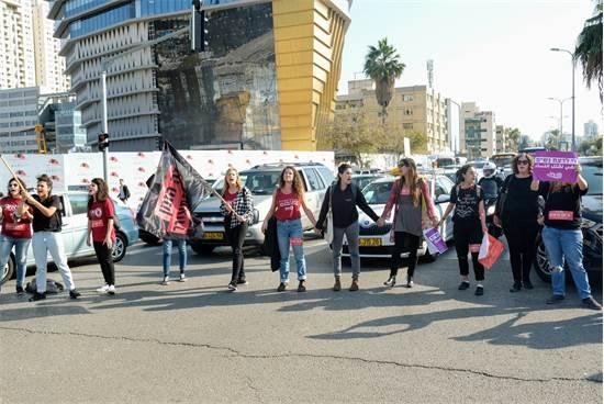 מחאת הנשים נגד אלימות / צילום: שלומי יוסף