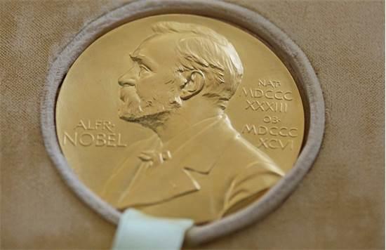 מדליית נובל / צילום: Shutterstock