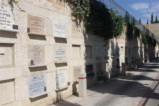 בית הקברות בירושלים / צילום: גיא נרדי