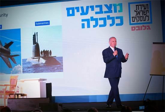 בנימין נתניהו בוועידת ישראל לעסקים של גלובס / צילום: שלומי יוסף