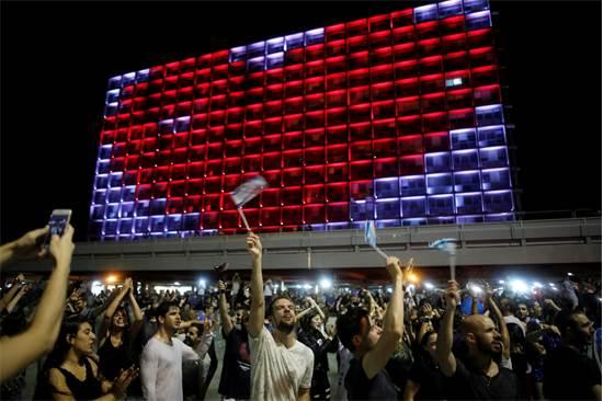 חגיגות הניצחון באירוויזיון בכיכר רבין / צילום: רויטרס