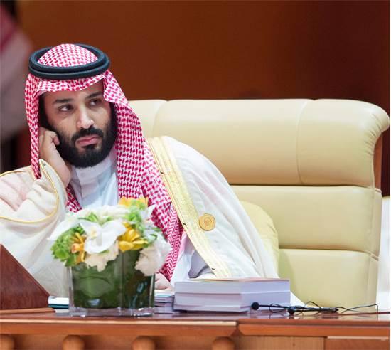 הנסיךמוחמד בן סלמאן / צילום: רויטרס