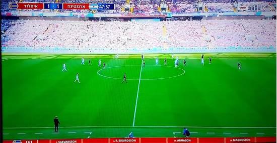 המשחק של ארגנטינה נגד איסלנד משודר בזווית מרוחקת