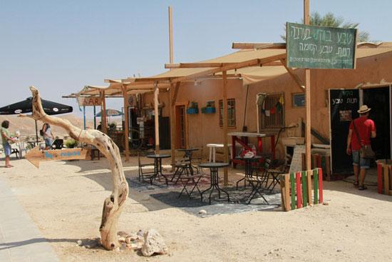 מחנה הנחל לשעבר שהפך למיני כפר אונים/  צילום: אורלי גינוסר