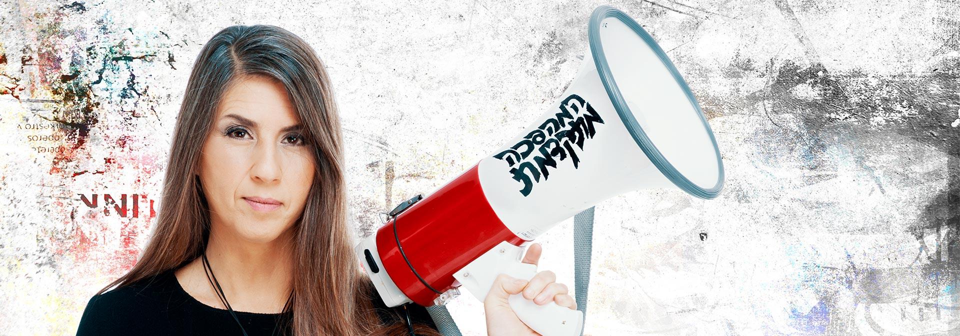 ליידי גלובס מציג: 20 האקטיביסטיות המשפיעות בישראל 2018 - אור-לי ברלב / צילום: ענבל מרמרי