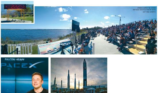 השיגור / צילומים: צילומים: עומר לבון