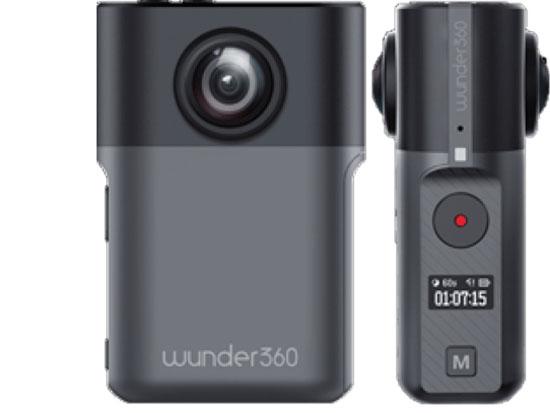 """Wunder360 צילום: יח""""צ"""