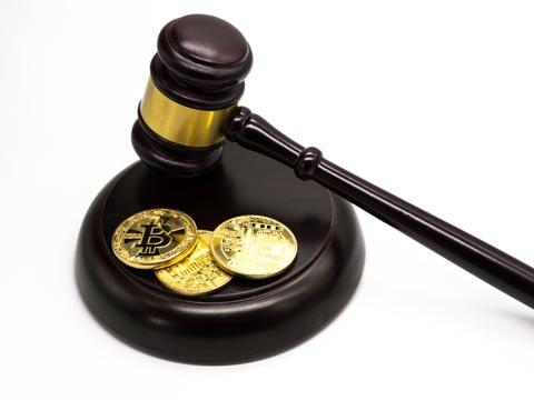 מיסוי מטבעות קריפטוגרפיים / צילום: Shutterstock/ א.ס.א.פ קרייטיב