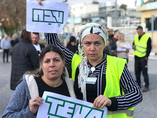 הפגנת עובדי טבע נגד סגירת המפעל קרית שמונה / צילום: טל שניידר