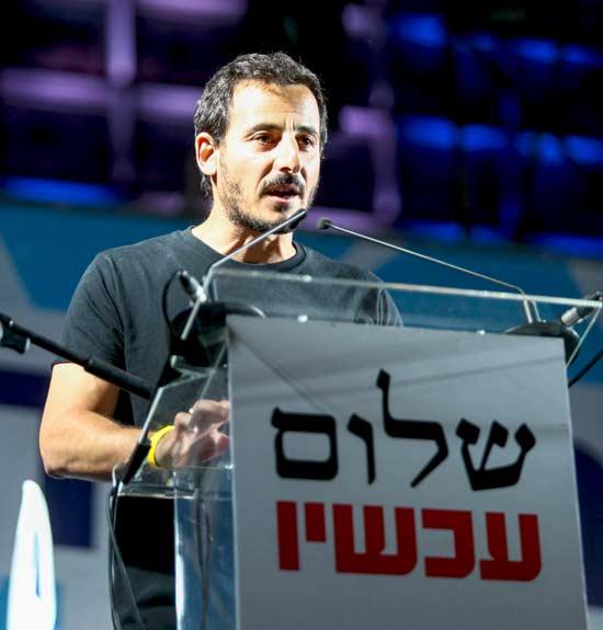 אבי בוסקילה / צילום: שלומי יוסף