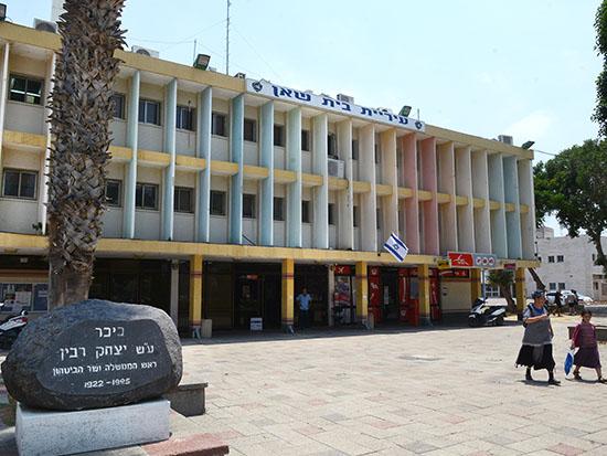 בניין העירייה / צילום: איל יצהר