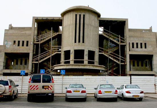 בית הקזינו בחיפה / צילום: איל יצהר