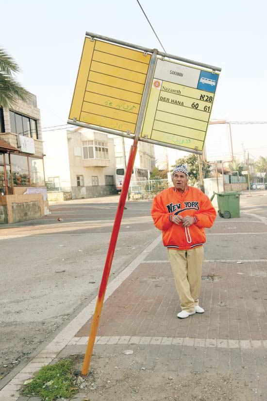 תחנת אוטובוס / צילום: ארגון 15 דקות