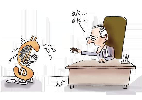 כלכלנים נבוכים / איור: גיל ג'יבלי