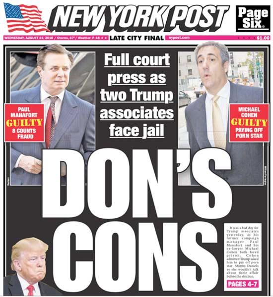 """נוכלי דון"""", מכריז 'ניו יורק פוסט"""