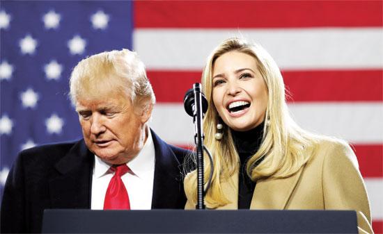 טראמפ עם בתו איוונקה / צילום: רויטרס, Kevin Lamarque