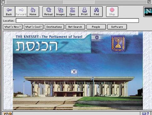 כך נראו האתרים הישראלים בעבר: אתר הכנסת - קיים מם1996, בין היתר היה בו ניסיון שכשל לשתף את הציבור בהצעות חקיקה ודיונים