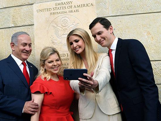 הזוג נתניהו עם הזוג ג'ארד קושנר ואיבונקה טראמפ / צילום: מארק ניימן-לע''מ