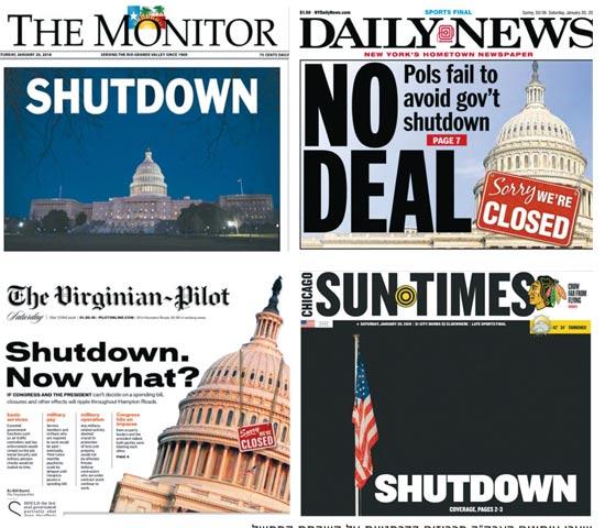 שערי עיתונים בארצות הברית