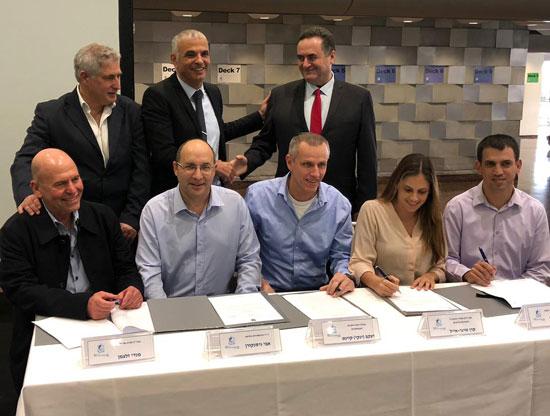 חתימת ההסכם בנמל חיפה / צילום: דוברות ההסתדרות