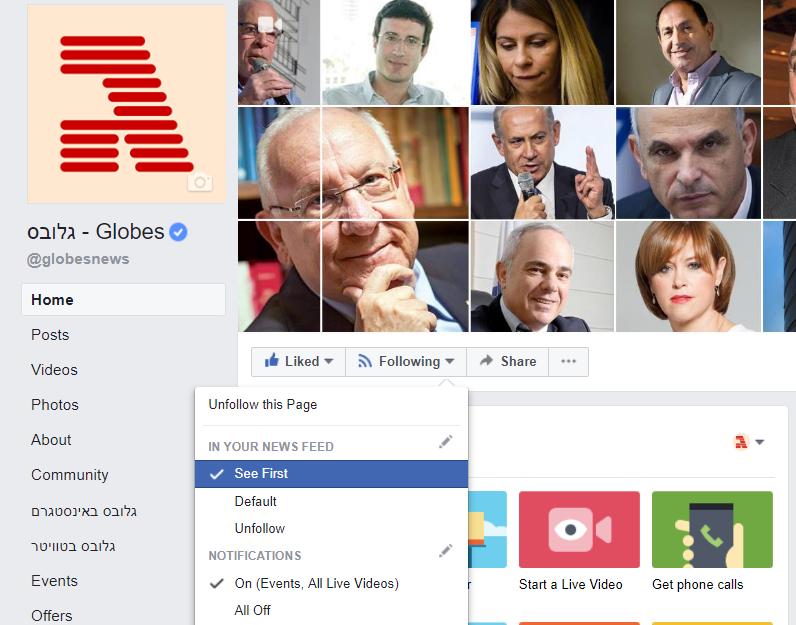 ממשיכים לראות את גלובס בפייסבוק