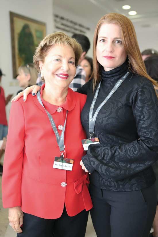 מירב גלילי ורעיה שטראוס / צילום: יוני רייף