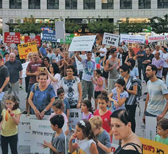 מחאה בהרצליה נגד תוכנית מתאר/ צילום: מטה המאבק הארצי לבינוי שפוי