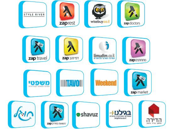 למעלה מ-20 אתרים כוללת קבוצת זאפ | הנה כמה מהם