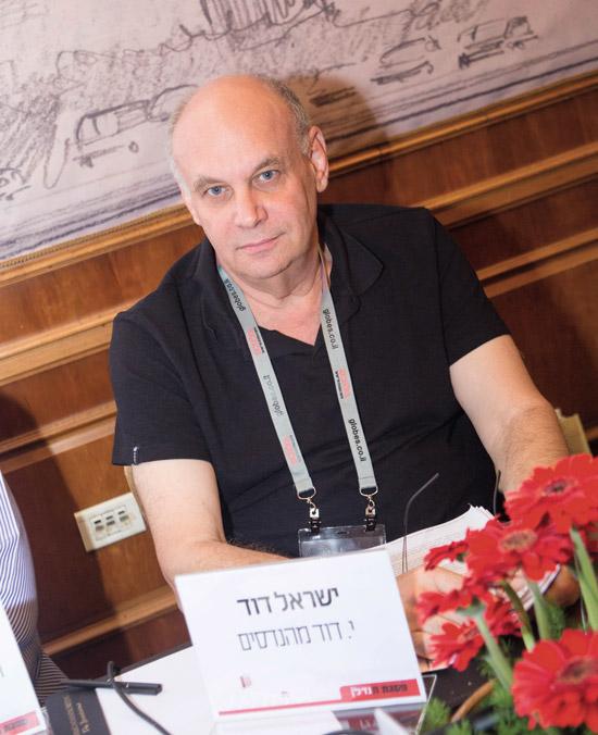 ישראל דוד / צילום: שלומי יוסף