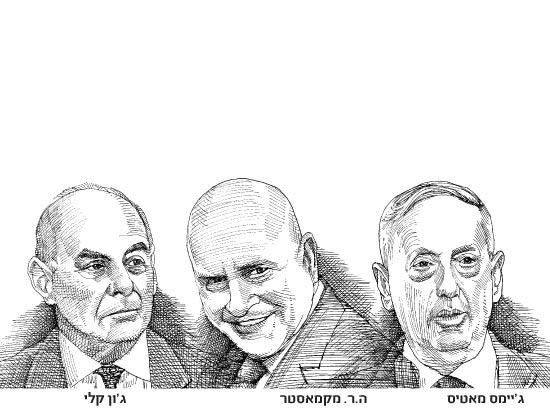 ג׳יימס מאטיס, ה.ר. מקמאסטר, ג'ון קלי