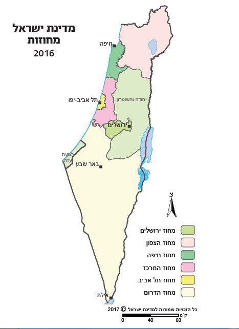 מפת מחוזות